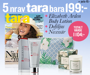 tara-elizabeth-arden-body-lotion