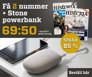 popular-historia-stone-powerbank