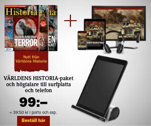 varldens-historia-2i1-hogtalare